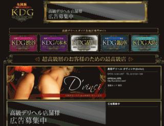 deli-pc.com screenshot