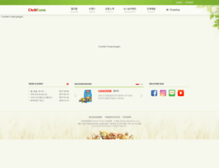 delifarm.com screenshot