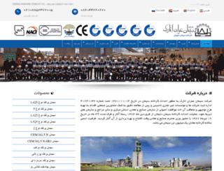 delijancement.com screenshot
