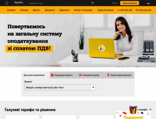 delivery-auto.com screenshot