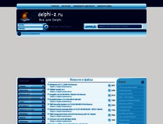 delphi-z.ru screenshot