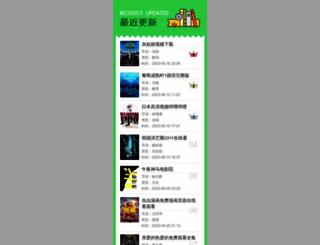 delphifans.com screenshot