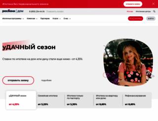 deltacredit.ru screenshot