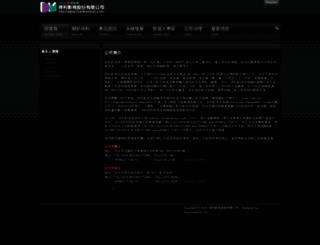 deltamac.com.tw screenshot