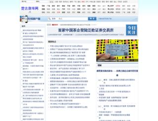 deluxe777.com screenshot