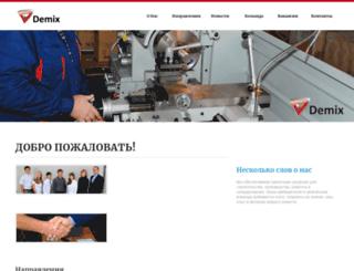 demix.com.ua screenshot