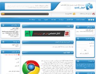 demo-themedesigner45.vcp.ir screenshot