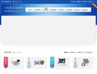 demo.dachidu.cn screenshot