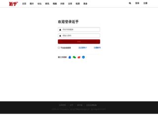 demo.jinhusns.com screenshot