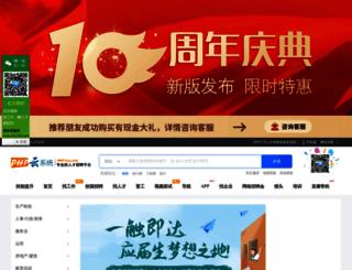 demo3.hr135.com screenshot