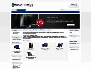 demshop3x.oscommerce.ru screenshot