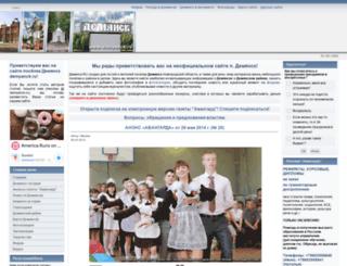 demyanck.ru screenshot