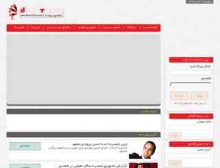 denaticket.com screenshot