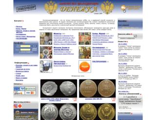 denezhka-shop.ru screenshot
