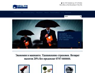 dengi.co.il screenshot