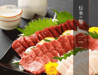 dennsyou.co.jp screenshot
