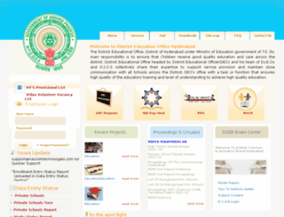 deohyderabad.com screenshot