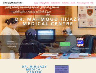 dermatologyinfo.net screenshot