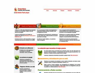 desarrollowebavanzado.com screenshot