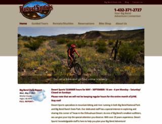 desertsportstx.com screenshot