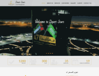 desertstars.com.sa screenshot