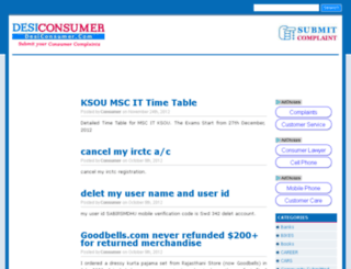 desiconsumer.com screenshot