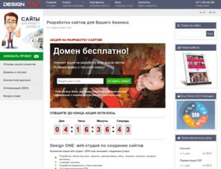 design1.lv screenshot