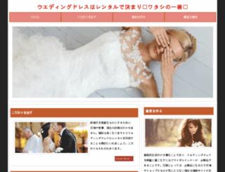 designermotivation.com screenshot