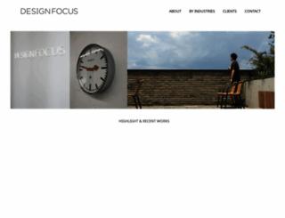 designfocus.co.kr screenshot