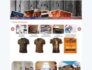 designinsite.ru screenshot