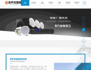 designnat.com screenshot
