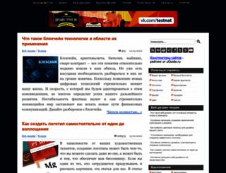 designonstop.com screenshot
