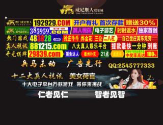 designthatsticks.com screenshot