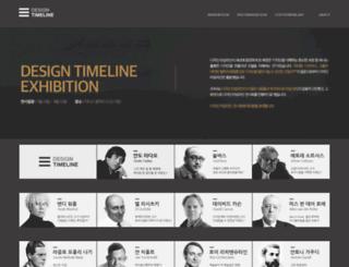 designtimeline.co.kr screenshot