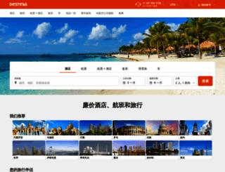 destinia.com.tw screenshot