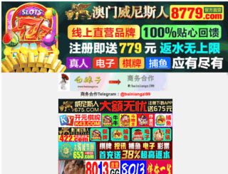 destinosyaventura.com screenshot