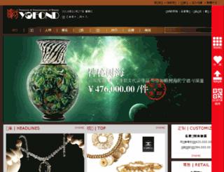 detail.yofond.com screenshot