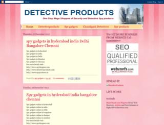 detectiveproducts.blogspot.com screenshot