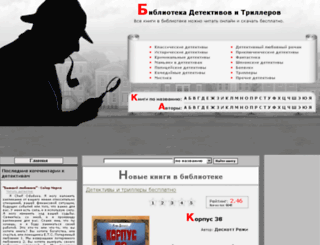 detektivi.net screenshot