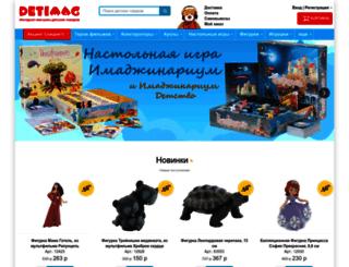 detimag.ru screenshot