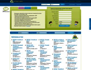 detkin-club.ru screenshot
