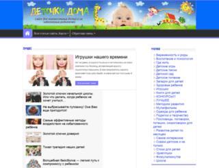 detochki-doma.ru screenshot