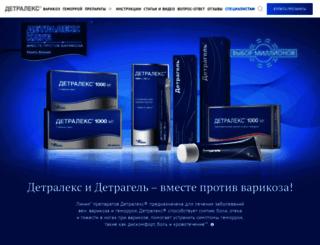 detralex.ru screenshot