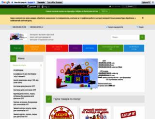 detskoe-optom.com.ua screenshot