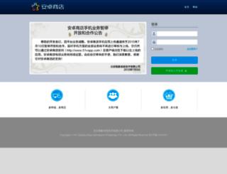 dev.51vapp.com screenshot