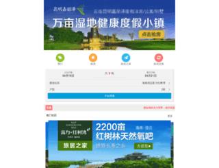 dev.5u588.com screenshot