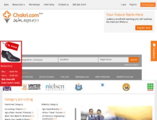 dev.chakri.com screenshot