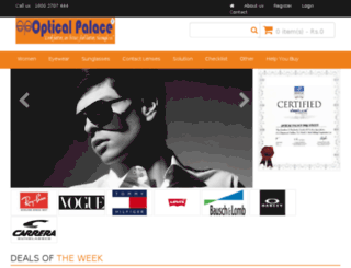 dev.opticalpalaceonline.com screenshot