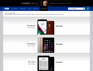 devdb.ru screenshot