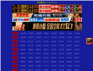deveep.com screenshot